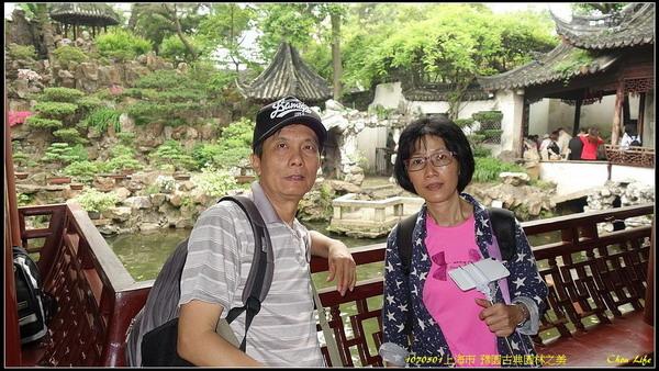 17上海豫園.JPG