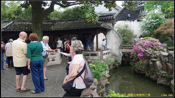 23上海豫園.JPG
