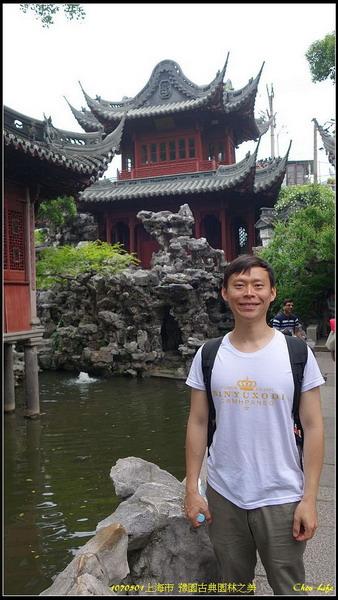 29上海豫園.JPG