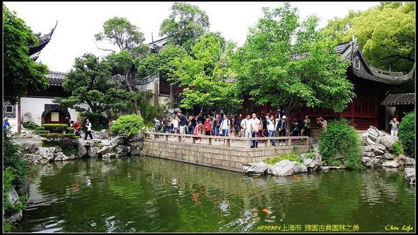 27上海豫園.JPG