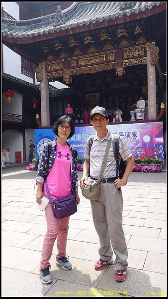 33上海豫園.JPG