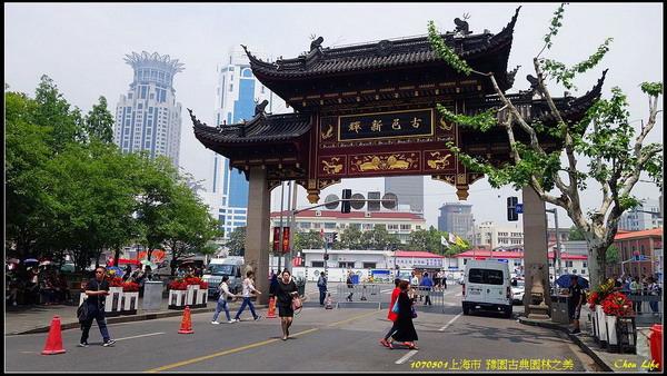 37上海豫園.JPG
