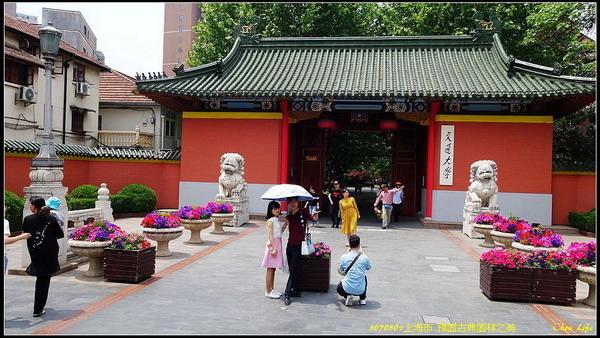 38上海豫園.JPG
