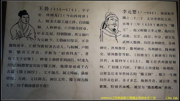 09南昌滕王閣.jpg