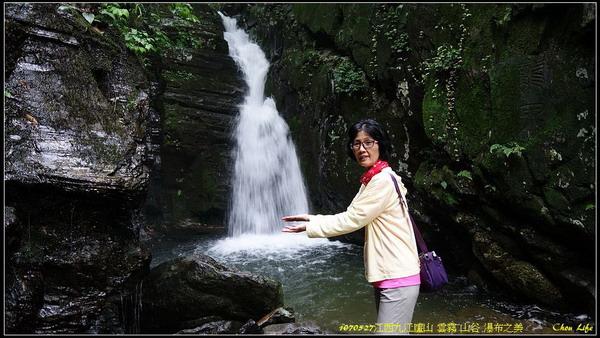 43廬山 瀑布 三寶樹.jpg