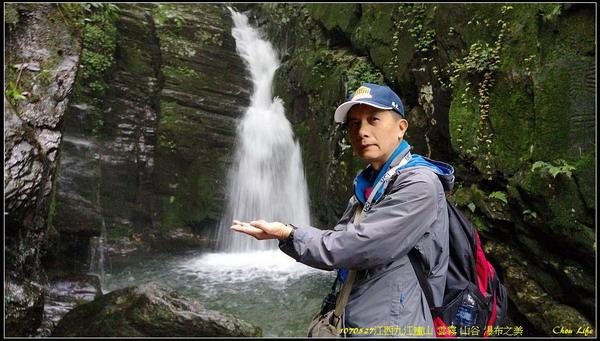 44廬山 瀑布 三寶樹.jpg