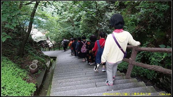 12廬山 三級泉.jpg