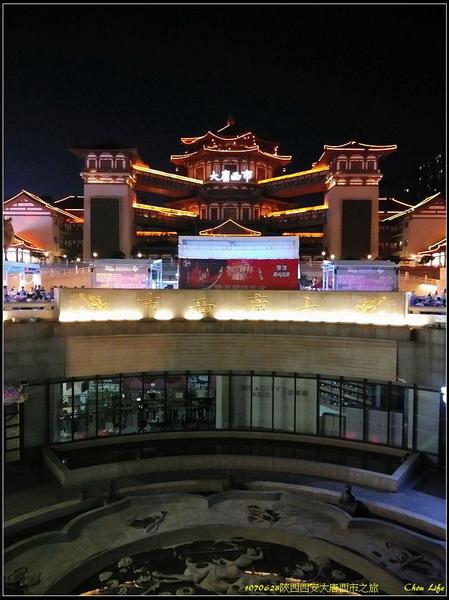 15 西安大唐西市.jpg