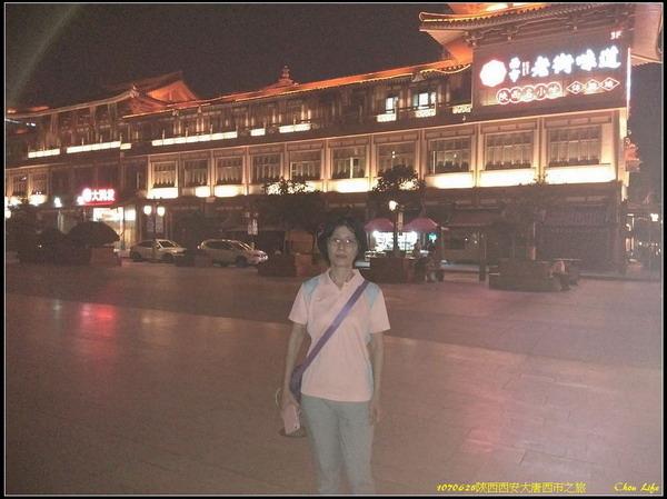 21 西安大唐西市.jpg