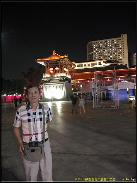 19 西安大唐西市.jpg