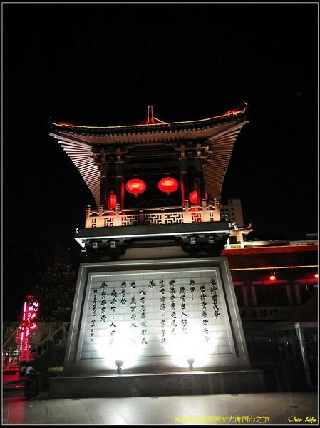22 西安大唐西市.jpg