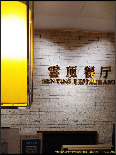 02 西安悅豪酒店.jpg