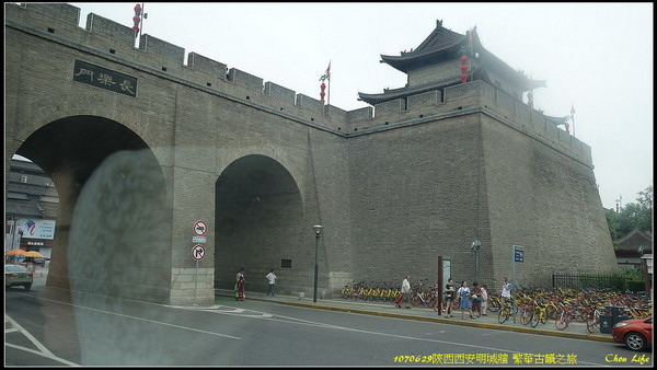 09 西安明城牆.jpg