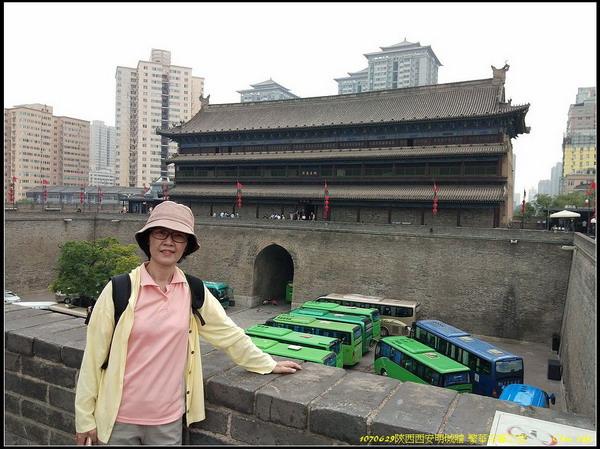21 西安明城牆.jpg