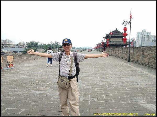 22 西安明城牆.jpg