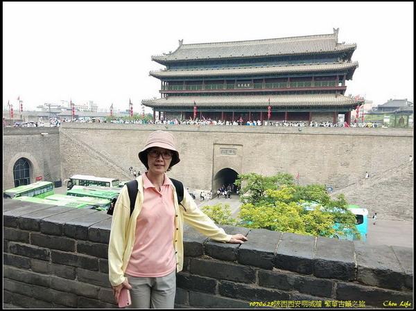 29 西安明城牆.jpg