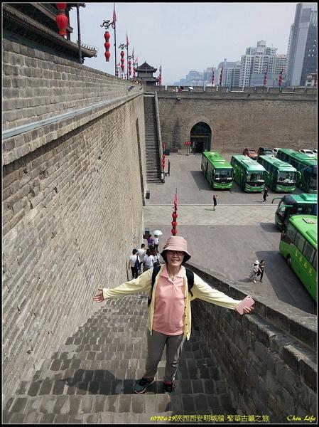 34 西安明城牆.jpg