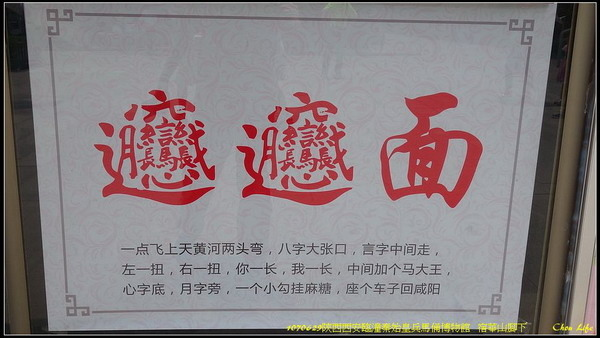 03 西安 兵馬俑.jpg