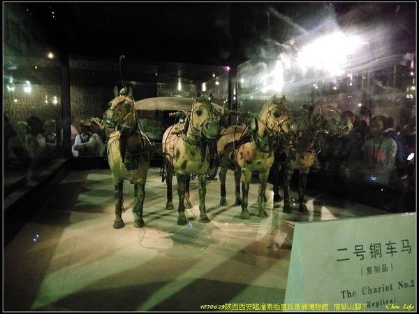 12 西安 兵馬俑.jpg