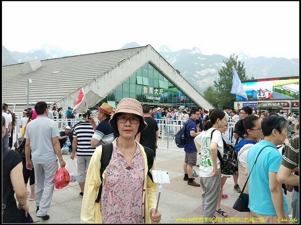 08 西嶽華山西峰.jpg