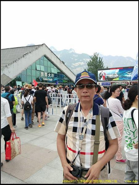 09 西嶽華山西峰.jpg