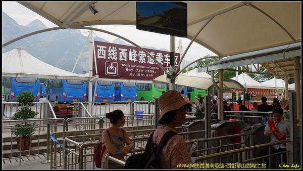 12 西嶽華山西峰.jpg