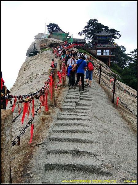 43 西嶽華山西峰.jpg