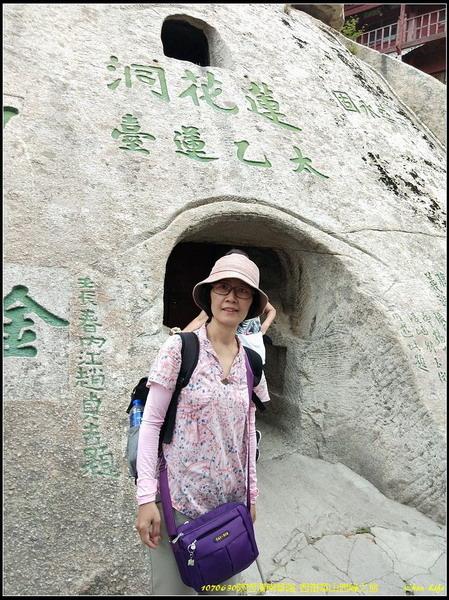 49 西嶽華山西峰.jpg