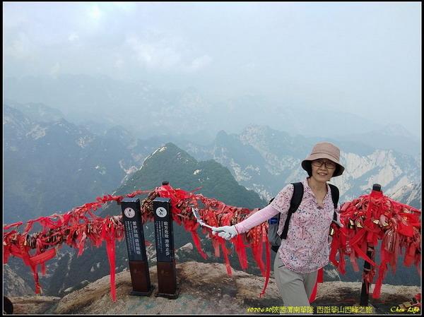 52 西嶽華山西峰.jpg