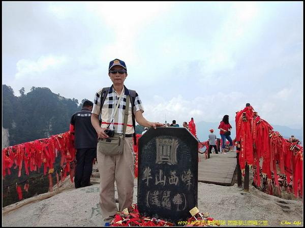 53 西嶽華山西峰.jpg
