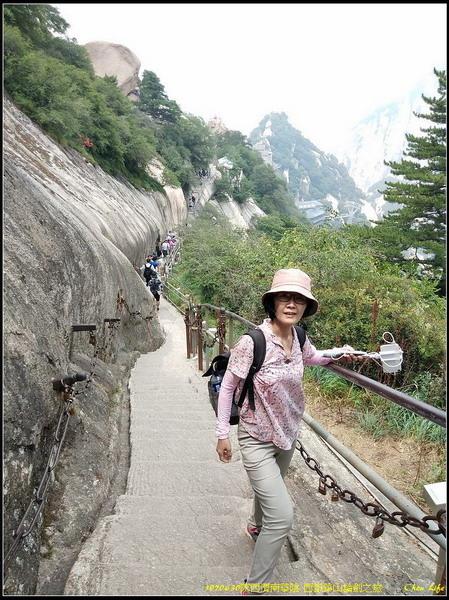 49西嶽華山論劍.jpg