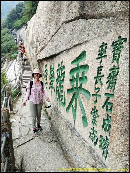 50西嶽華山論劍.jpg