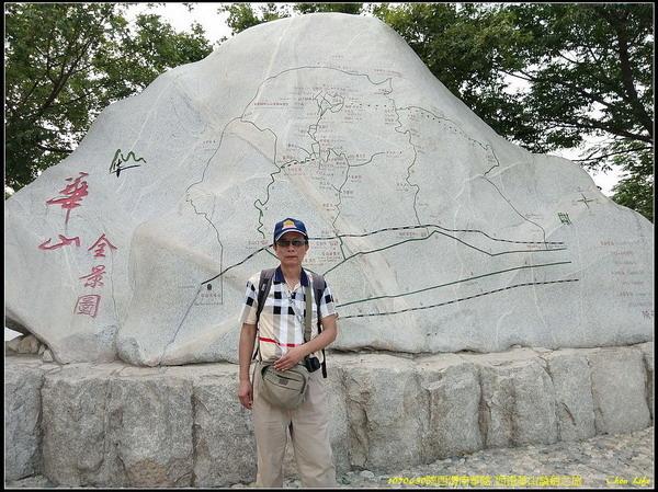 62西嶽華山論劍.jpg