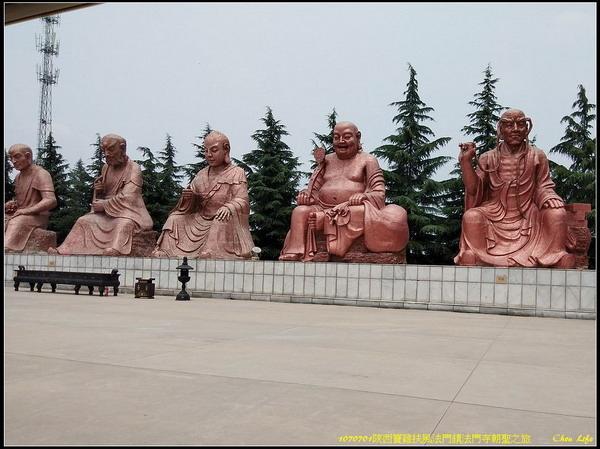 11陝西法門寺.jpg