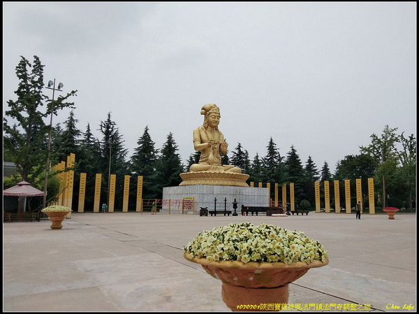 12陝西法門寺.jpg