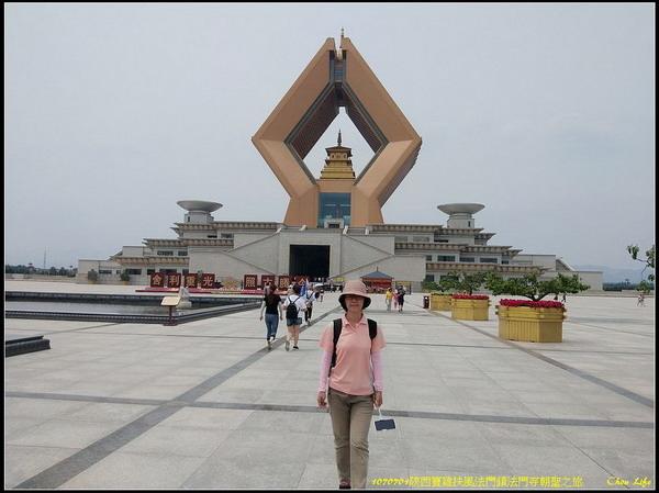 16陝西法門寺.jpg