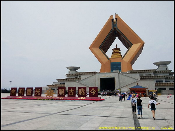 17陝西法門寺.jpg