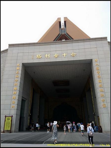 19陝西法門寺.jpg