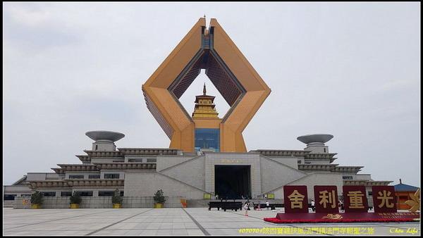 35陝西法門寺.jpg