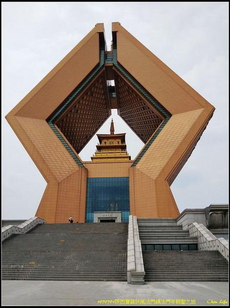 32陝西法門寺.jpg