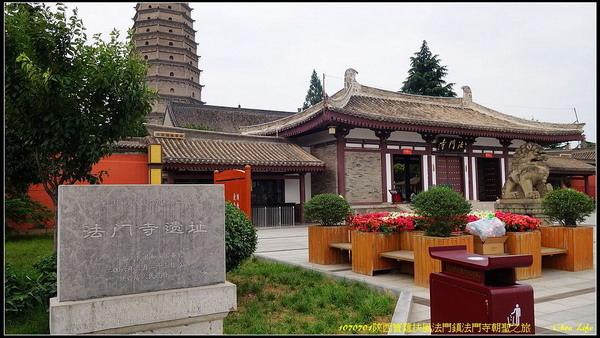 41陝西法門寺.jpg