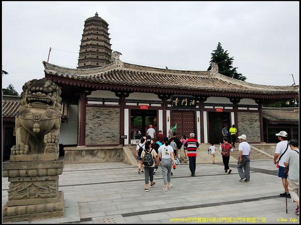 42陝西法門寺.jpg