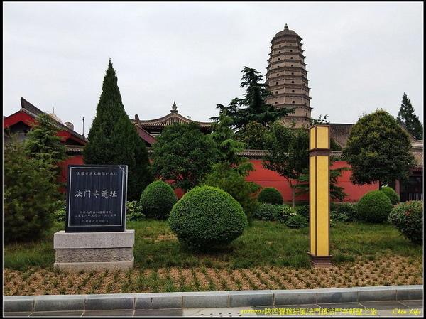 40陝西法門寺.jpg