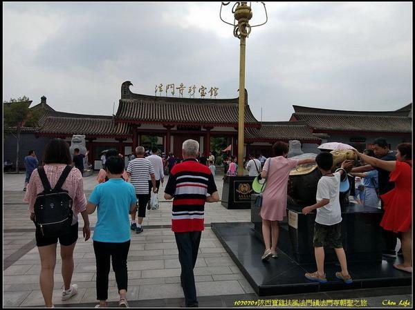 46陝西法門寺.jpg
