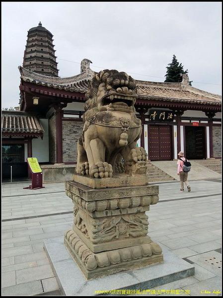 50陝西法門寺.jpg