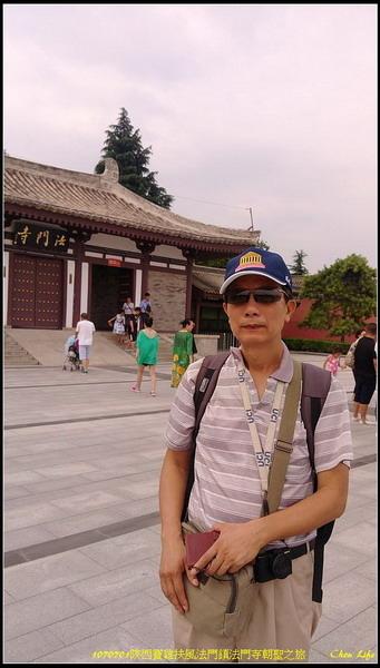 51陝西法門寺.jpg