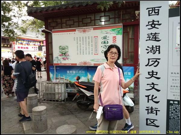 09西安回民街.jpg