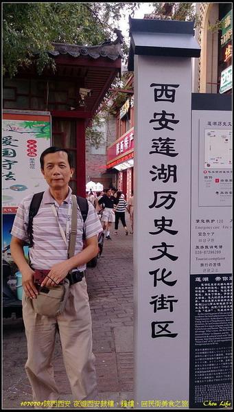 08西安回民街.jpg