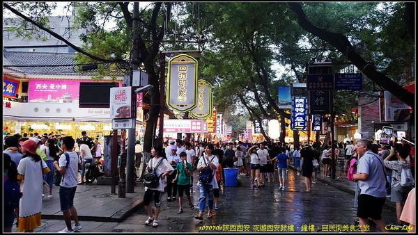 11西安回民街.jpg