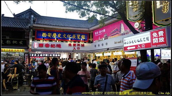 12西安回民街.jpg